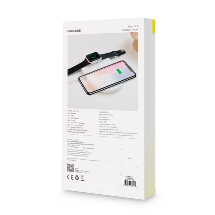 Baseus Smart 2 in 1 Wireless Charger White
